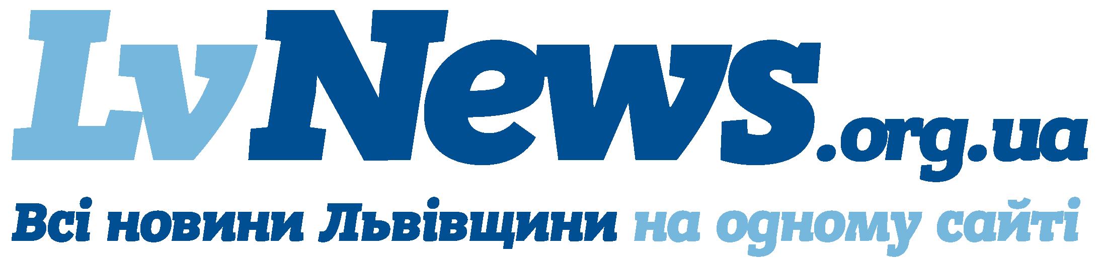 LvNews